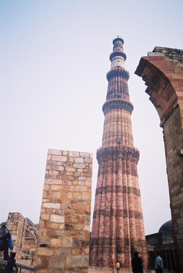 Qutb Minar 4.JPG