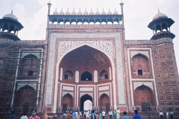 Northern Gate to Taj Mahal.JPG
