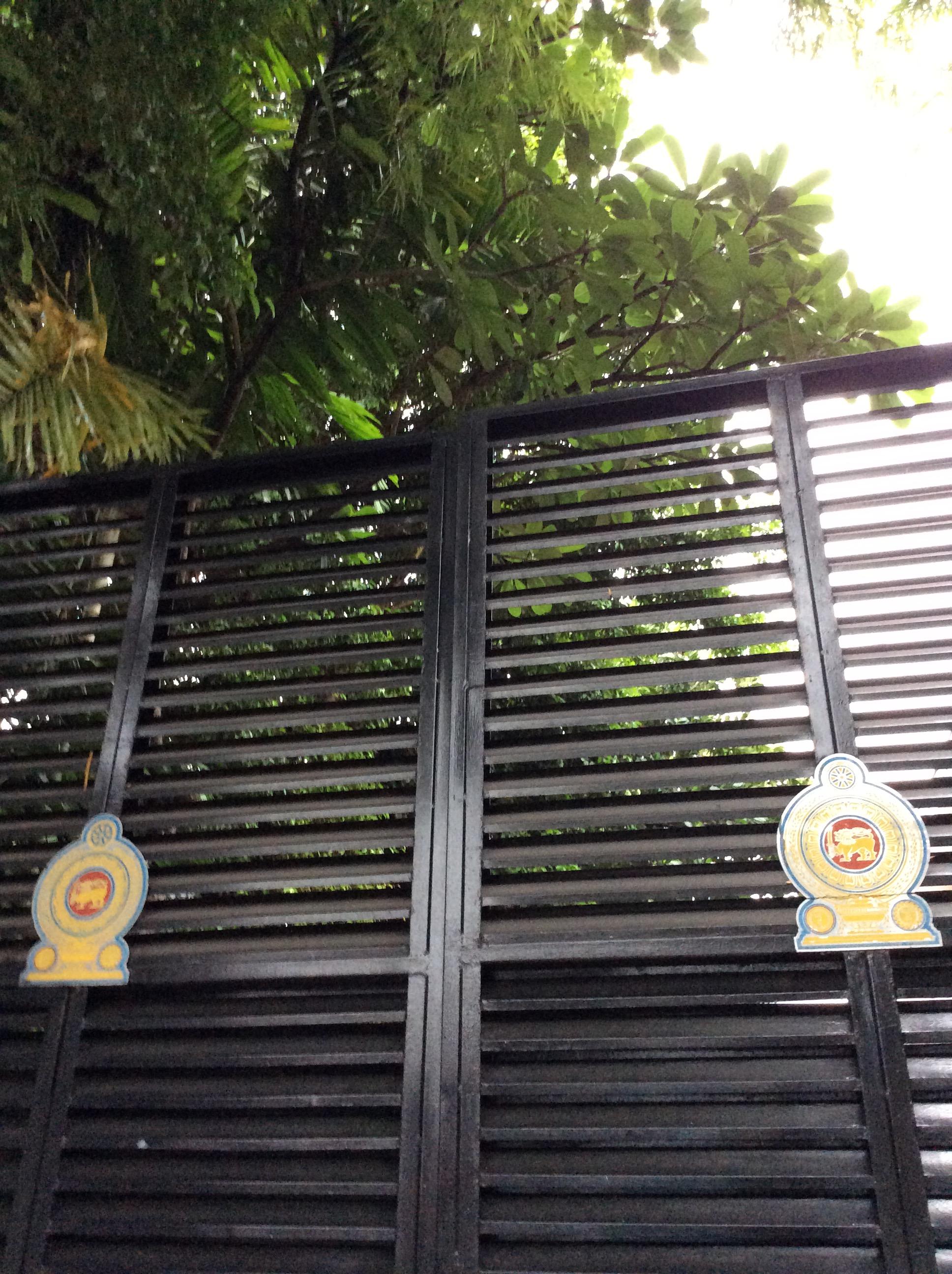 Embassy gates.JPG
